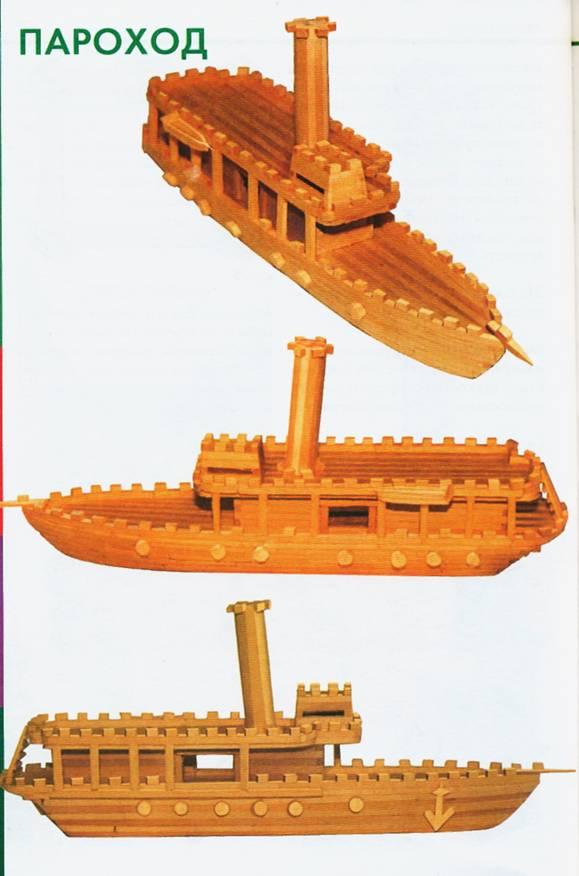 Корабль из спичек своими