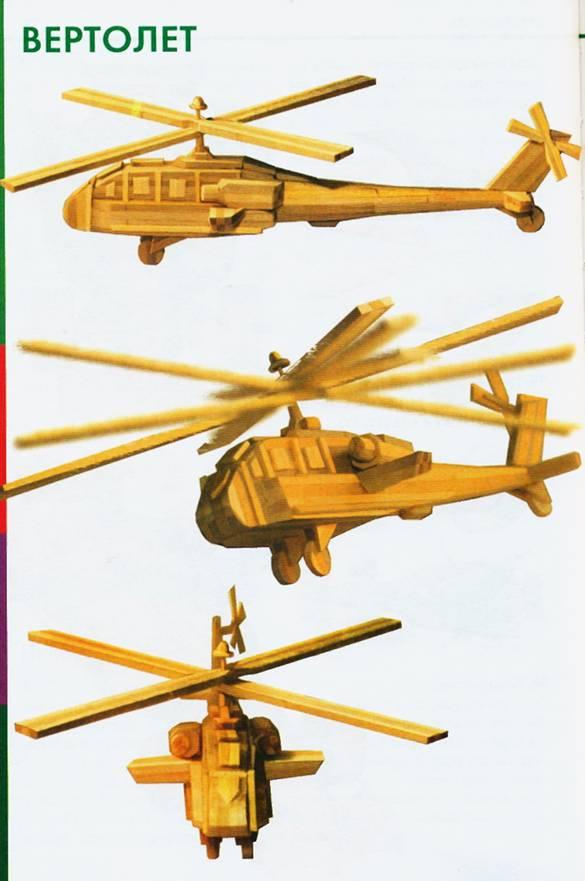 Вертолет из спичек