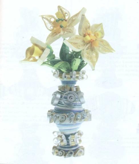 Объемный квиллинг, ваза с