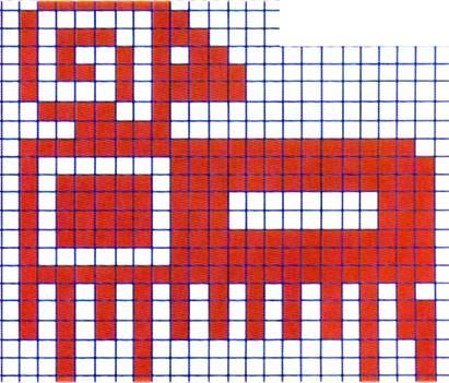 Схема вышивки крестиком овна